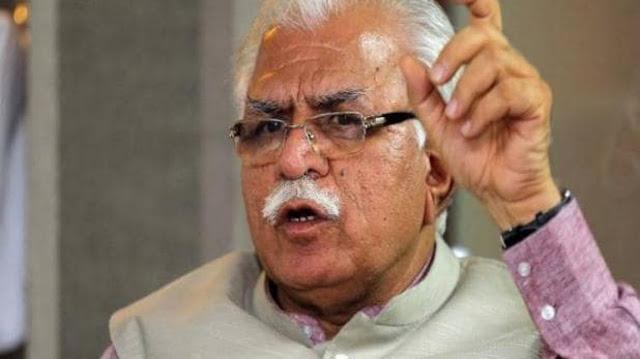 फरसा लिए BJP नेता से बोले हरियाणा के सीएम मनोहरलाल, तेरी गर्दन काट दूंगा