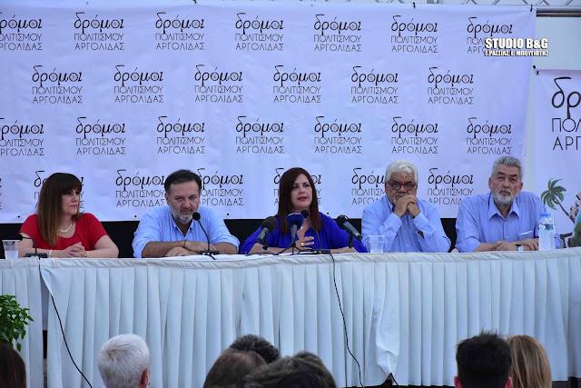 """Ανακοινώθηκε το πρόγραμμα των εκδηλώσεων """"Δρόμοι Πολιτισμού Αργολίδας"""" (βίντεο)"""