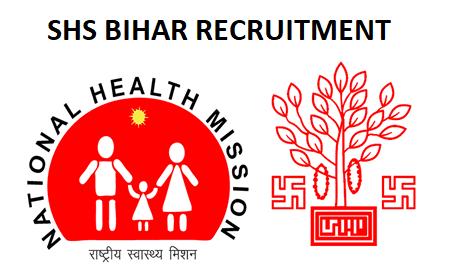SHS Bihar Staff Nurse Recruitment 2020