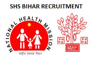 SHS Bihar Pharmacist recruitment 2019