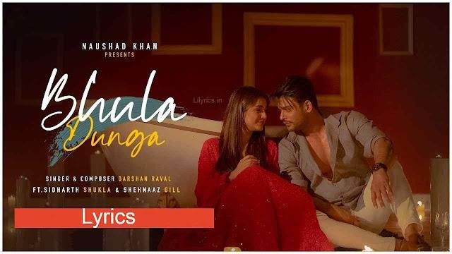 Bhula Dunga Lyrics in Hindi - Darshan Raval
