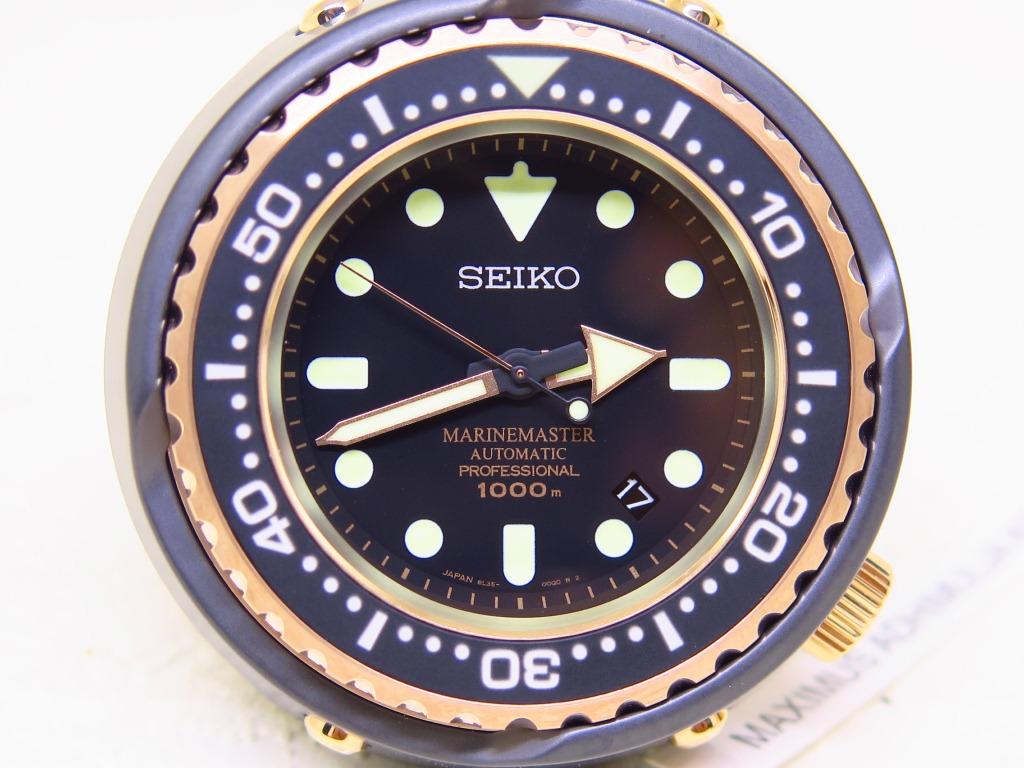 SEIKO DIVER MARINEMASTER EMPEROR TUNA 1000M - SEIKO SBDX014 - AUTOMATIC 8L35