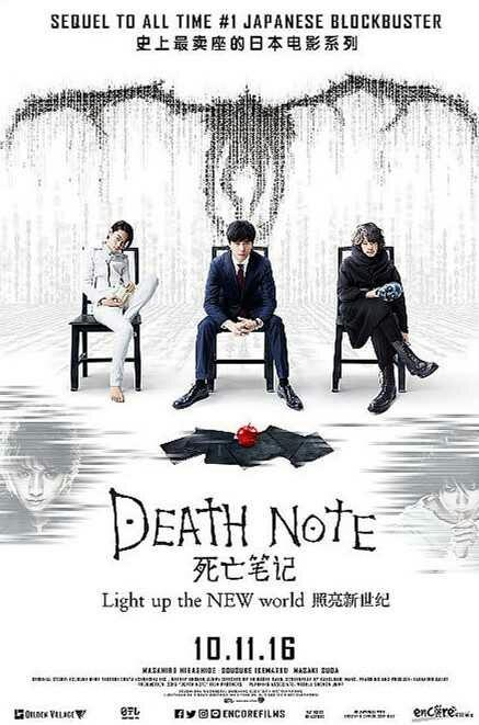 Death Note: Light Up the New World Legendado