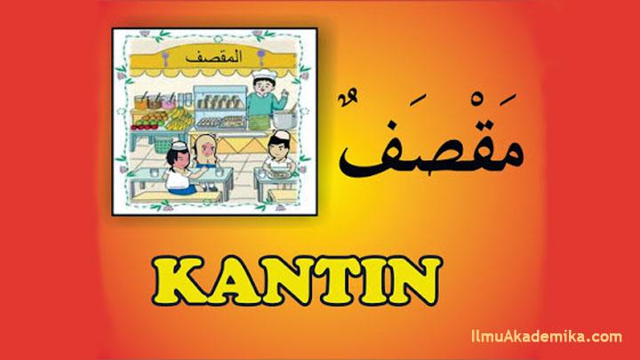mufrodat bahasa arab kantin