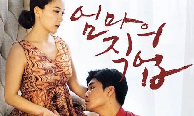 Mother's Job (2017) Korean Hot XXX Movie Full HDTVRip 720p BluRay