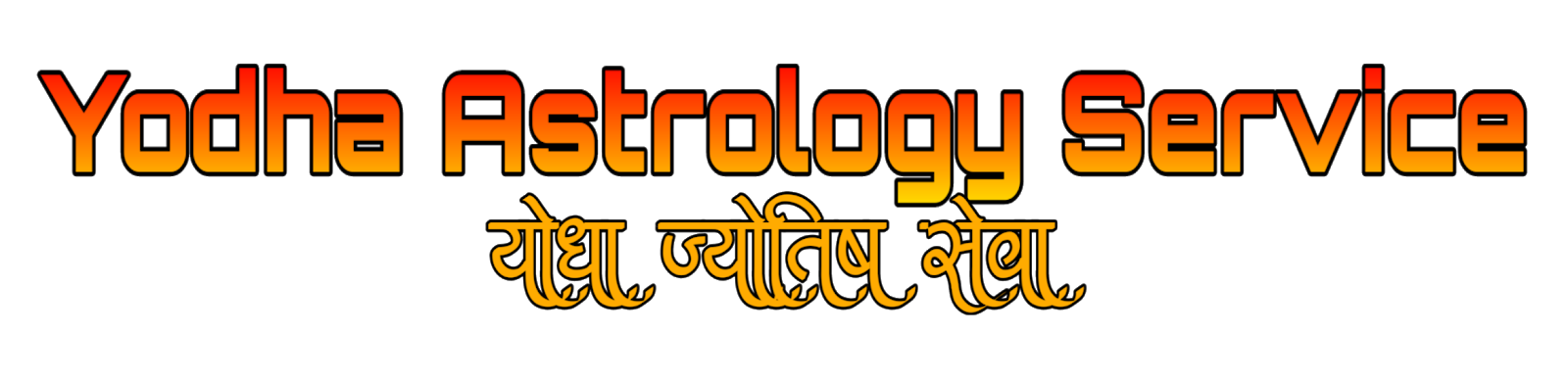 WWW.YODHA.COM.NP -  Free Personalised Horoscope & Chart Reading Service