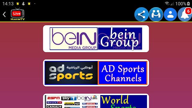 تحميل تطبيق HAKIM TV لمشاهدة القنوات المشفرة العربية والاجنبية  و افلام النتفليكس