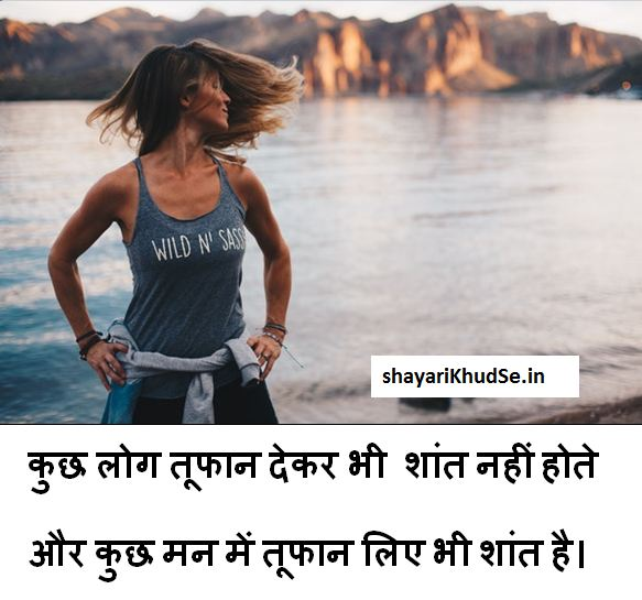 life images with shayari, life images with shayari download