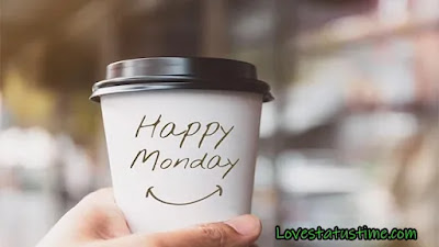 Monday Quotes Funny Inspirational