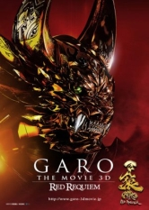 Garo La Pelicula - Red Requiem
