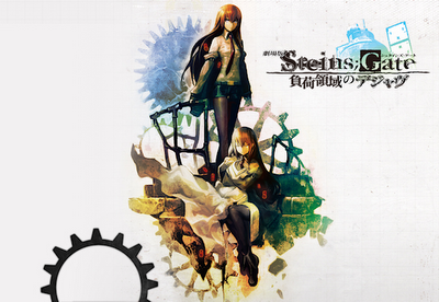 steins gate movie primavera 2013 staff