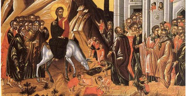 Улазак Господа Исуса Христа у свети град Јерусалим