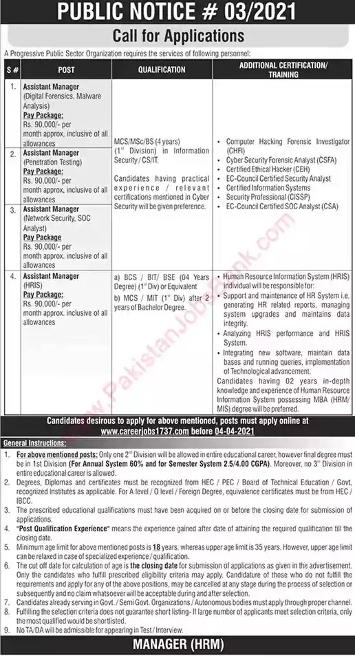 New Jobs in Pakistan Public Sector Organization Jobs 2021| Apply Online
