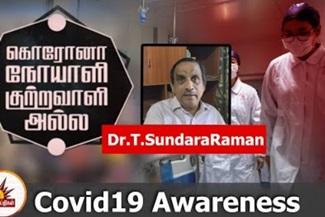 Dr.T.SundaraRaman   Covid19 Awareness