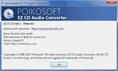 http://www.softexiaa.com/2017/03/ez-cd-audio-converter-5411.html