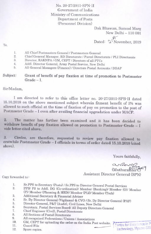 India Post Order regarding Grant of benefit of Pay fixation at time of promotion to Post Master Grade-1