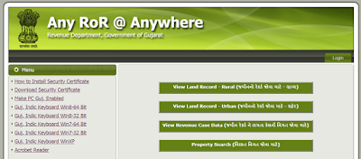 How to Check 7/12 and 8A Land Record On AnyRoR at https://anyror.gujarat.gov.in/