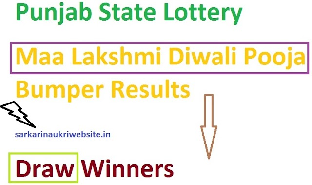 Punjab State Lottery Maa Lakshmi Diwali Pooja Bumper Results 01 November 2019 Draw Today Online