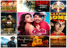 Download New Bollywood Movies And Web Series