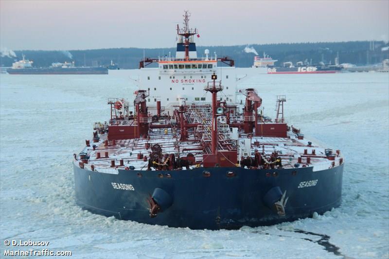 JobAtSea: 2/E for Crude Oil Tanker