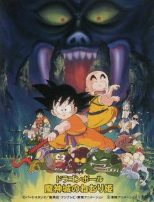 Download Dragon Ball Kid Movie 2 – Sleeping Princess in Devil's Castle Subtitle Indonesia