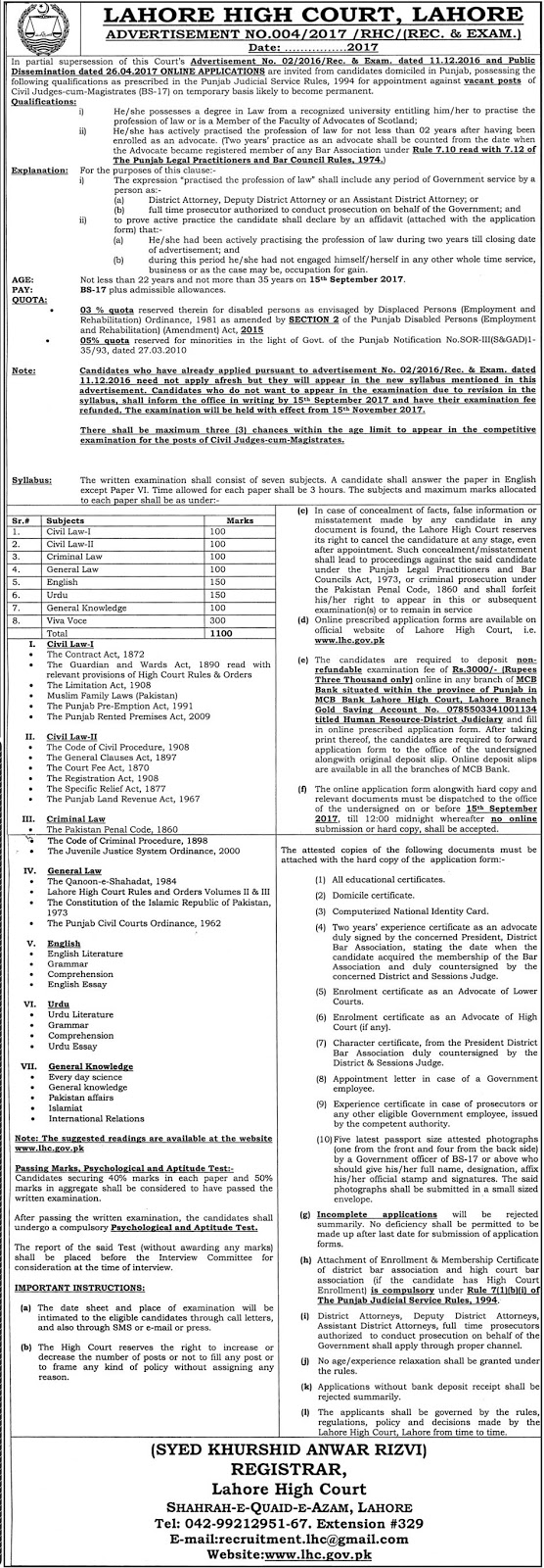 Bps-17 Job in Lahore High Court Punjab 19 July 2017.
