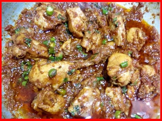 Restaurant Style Balti Gosht Recipe Video