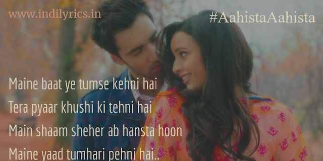 Mere Hona Aahista Aahista | Laila Majnu | Full Audio Song Lyrics with English Translation and Real Meaning | Arijit Singh & Jonita Gandhi | Quotes