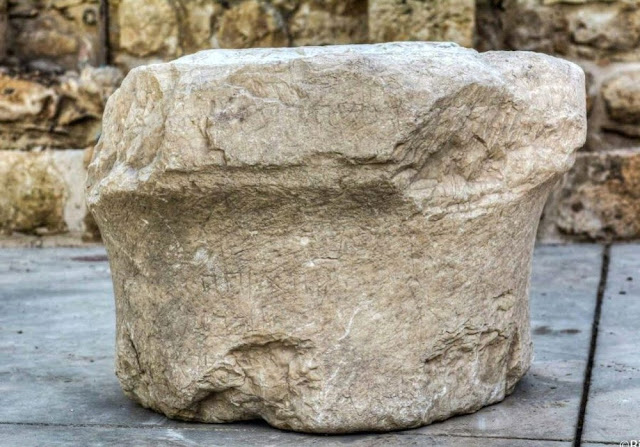 Hebrew inscriptions discovered in Galilee