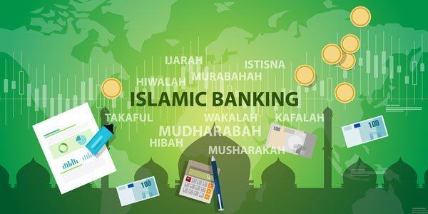 تخصص المصارف الاسلامية / التمويل الاسلامي