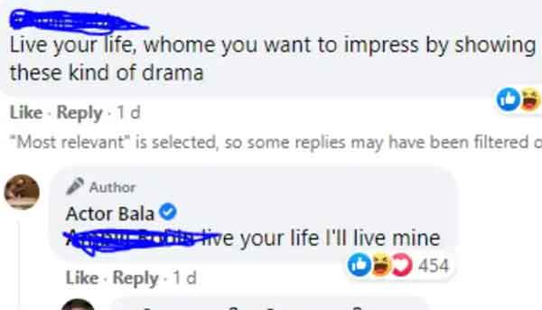 News, National, India, Chennai, Tamil, Actor, Cine Actor, Cinema, Entertainment, Social Media,  South Indian film actor Bala replied to woman who write bad comments on his post