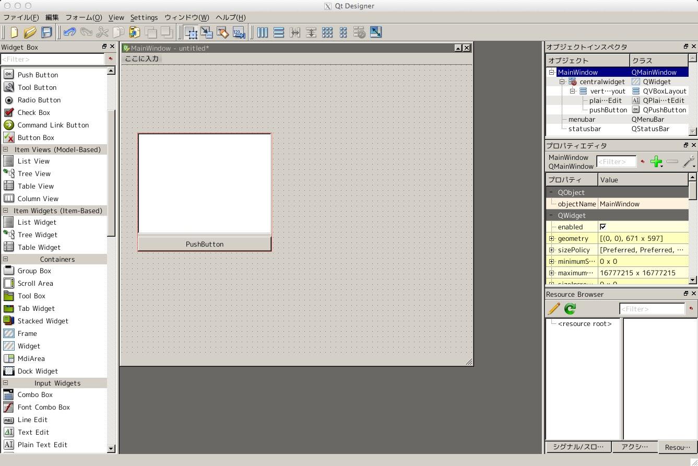 Tweak Software Rv Mactweak Software Rv For Mac - vesteverything's diary