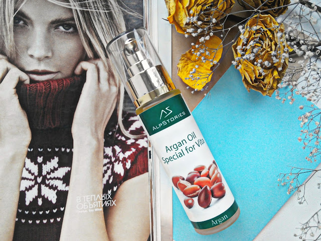 AlpStories 100% Pure Organic Argan Oil Аргановое масло