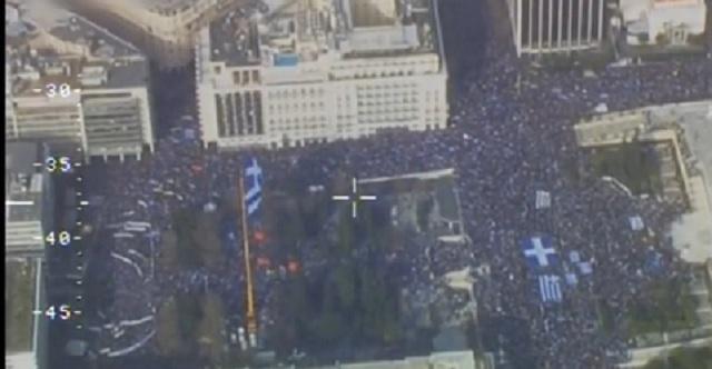 Διέρρευσε το βίντεο της ΕΛΑΣ από το ελικόπτερο που κατέγραφε το συλλαλητήριο! - «140.000» επί... 8! (upd)
