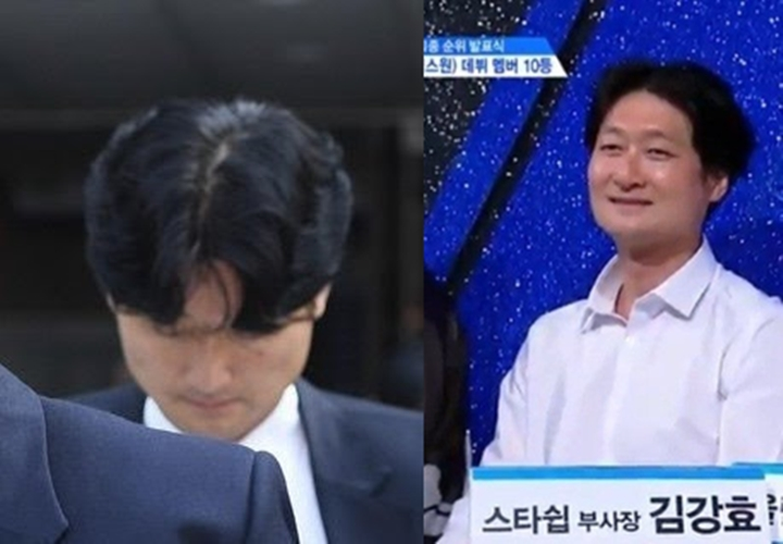 Starship's Vice President Participated in The Interrogation of 'Produce X 101', The Trainees are Accused Accomplices