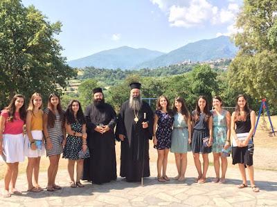 Εκατοντάδες παιδιά και φέτος στο Κέντρο Φιλοξενίας της Ιεράς Μητρόπολης Κίτρους, Κατερίνης και Πλαταμώνος στη Μονή Αγίου Γεωργίου Ρητίνης