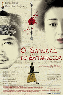 The Twilight Samurai(Tasogare seibei (The Twilight Samurai))
