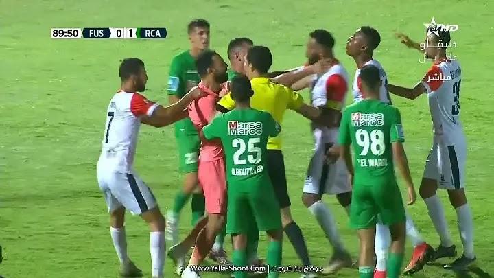 مشاهدة مباراة الفتح الرباطي والرجاء الرياضي بتاريخ 2020-08-20 كاملة الدوري المغربي