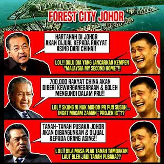 Sarawak cabinet sworn-in, no new faces