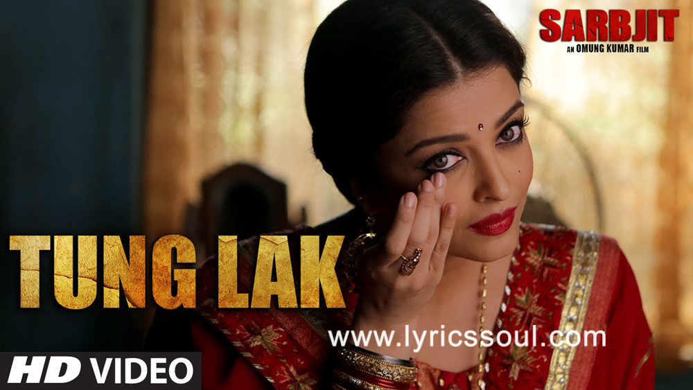 The Tung Lak lyrics from 'Sarbjit', The song has been sung by Sukhwinder Singh, Sunidhi Chauhan, Shail Hada. featuring Randeep Hooda, Aishwarya Rai Bachchan, Richa Chadda, . The music has been composed by Shail-Pritesh, , . The lyrics of Tung Lak has been penned by Sandeep Singh