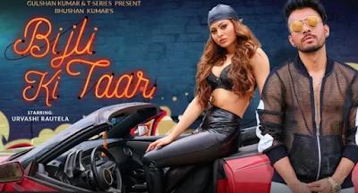 Bijli Ki Taar Lyrics | Tony Kakkar Ft. Urvashi Rautela | Latest Hindi Album 2019