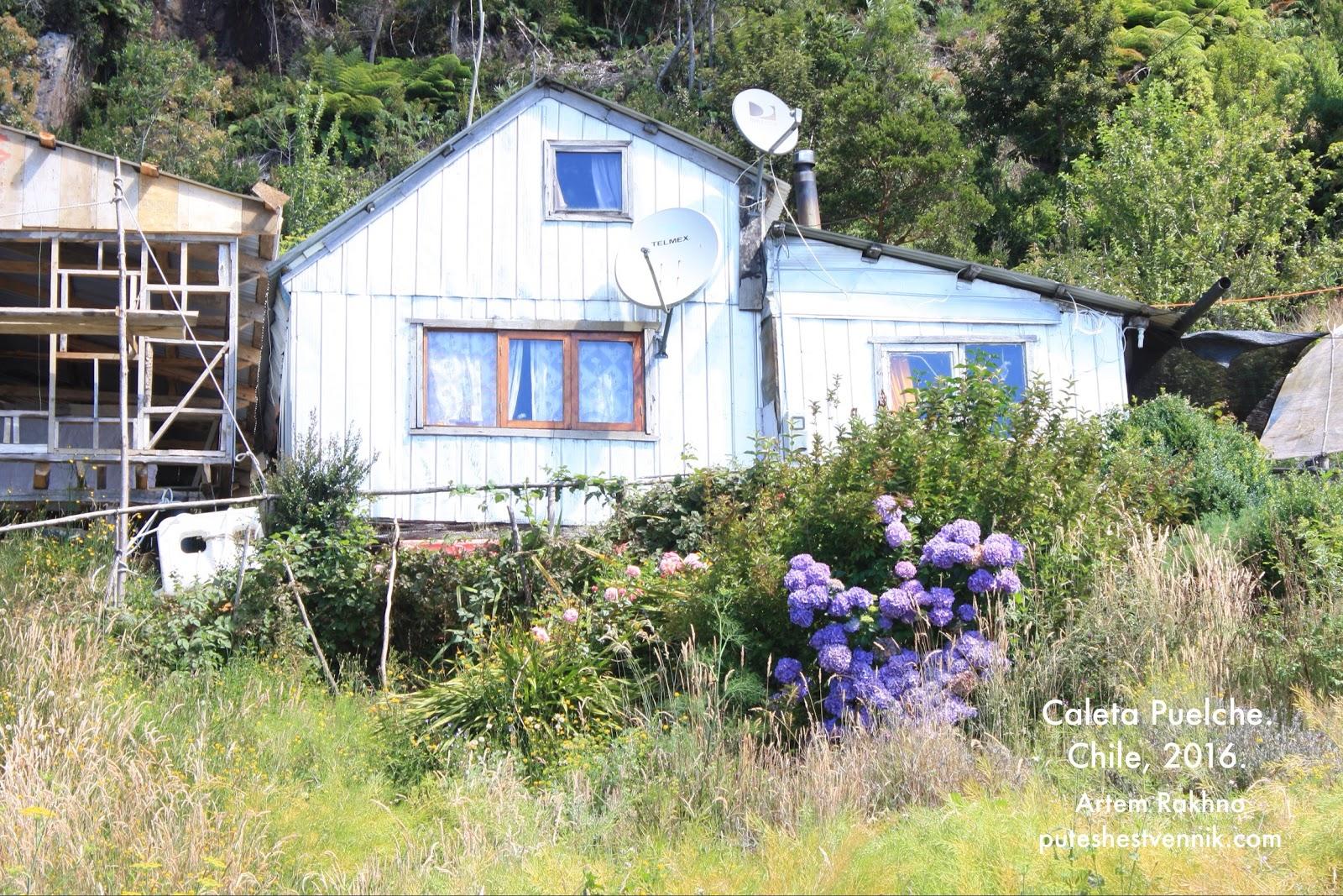 Дом со спутниковой тарелкой в Чили