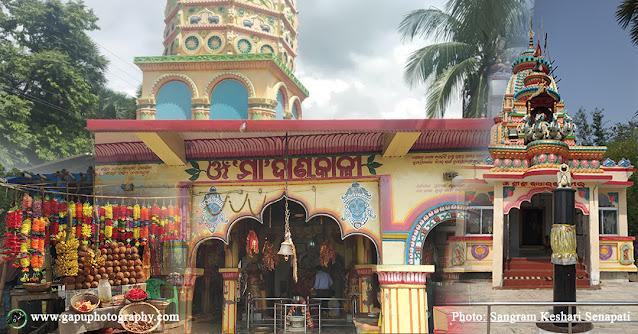 Maa Dandakali Temple