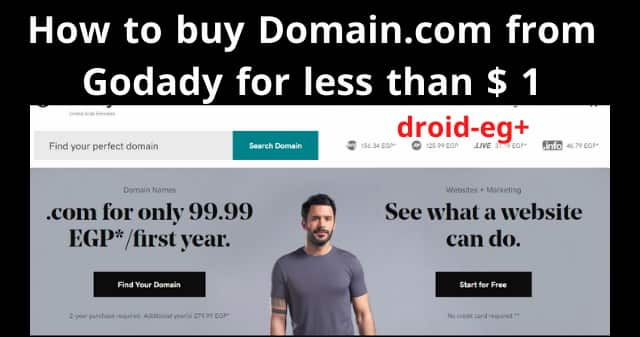 How to buy Domain.com from Godady for less than $ 1