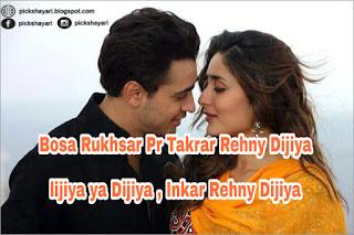 Love Shayari for lover in English