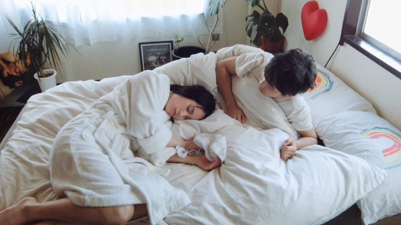 The Garden Apartment - Umi Ishihara