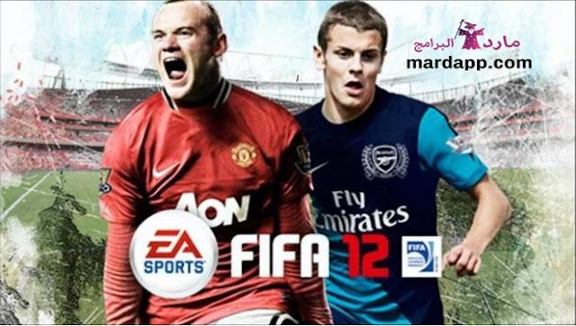 تحميل لعبة فيفا 12 Fifa 2012 برابط مباشر ميديا فاير للكمبيوتر كاملة