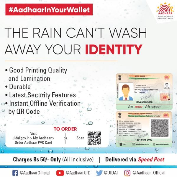 Aadhar Card PVC Print Online 2020  घर बैठे मंगवाए प्लास्टिक आधार कार्ड   Full Process - Apna CSC Help
