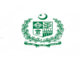 Ministry of Communications Pakistan Jobs 2020 Advertisement