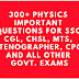SSC CGL CHSL Physics Previous year Questions PDF Download
